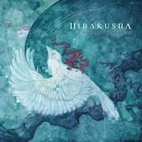 Hibakusha - Infrequently Vile
