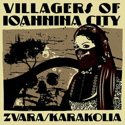 Villagers Of Ioannina City - Age Of Aquarius [Full Album]