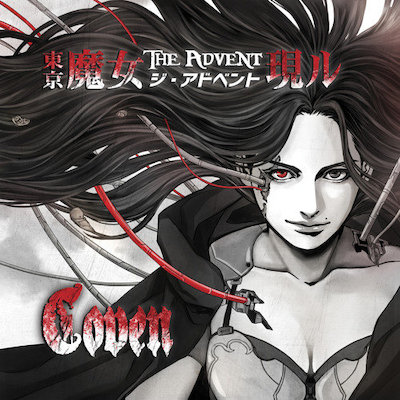 Coven - Wings Of Glory