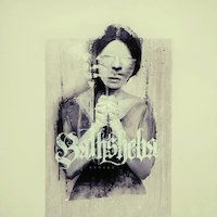 Bathsheba - Demon 13