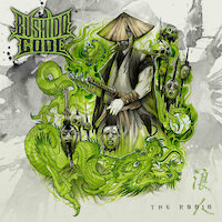 Bushido Code - The Ronin